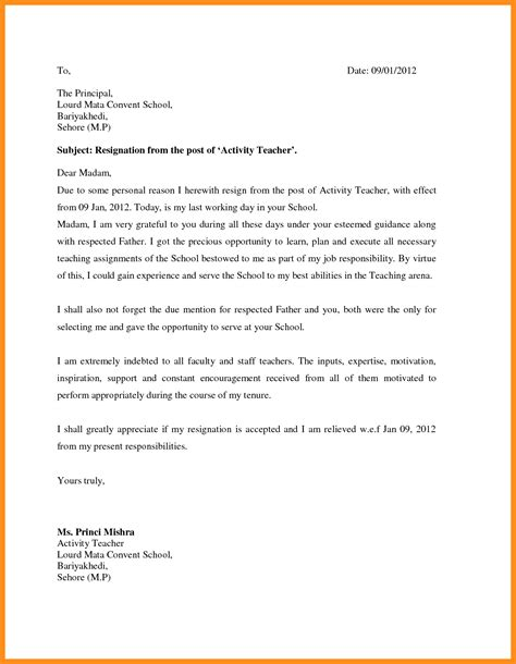 Resignation Letter Because Of School Sle 7 Sle Resignation Letters Personal Reasons Mystock Clerk