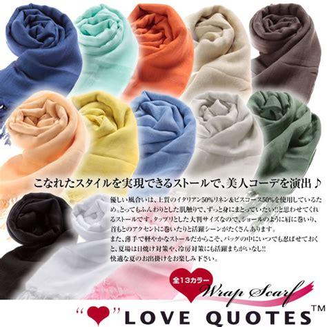 quotes scarves quotesgram