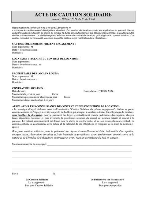 Caution Solidaire Modèle model 233 d acte de caution solidaire doc pdf page 1 sur 1