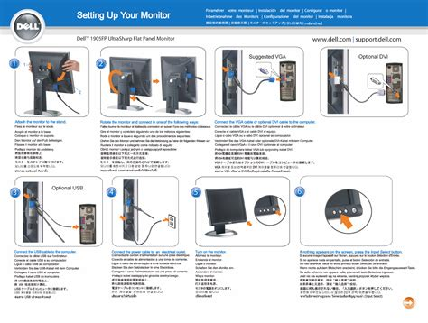 Dell Computer Monitor 1905fp User Guide Manualsonline
