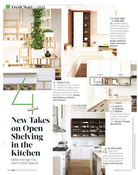 home concepts canada interior design inc home concepts canada interior design inc 100 home