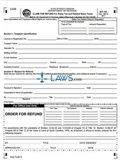 sales tax return format form st 14 claim for refund for sales tax sales tax