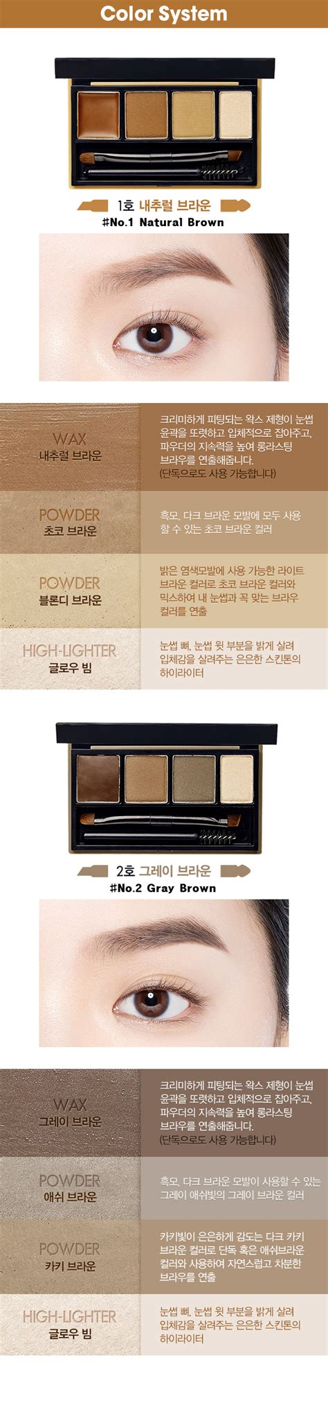 brow house etude house brow contouring kit 3 8g