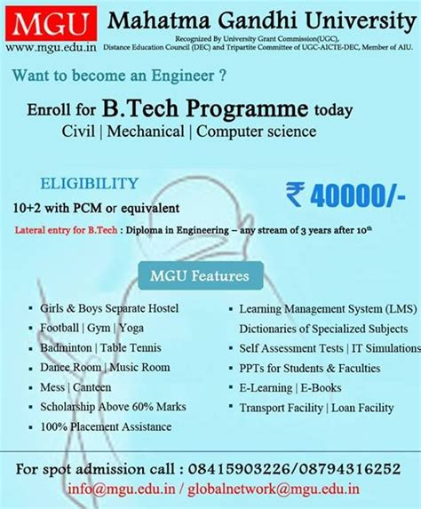 Mba After Btech In Computer Science by Pin By Mahatma Gandhi Mgu On Admission Mgu