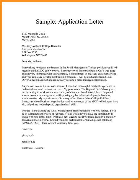 application letter company 12 write application letter to company agenda exle