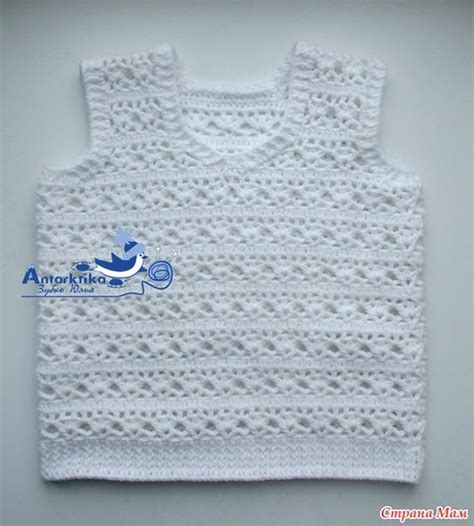 free printable baby vest pattern crochet baby waistcoat pattern squareone for