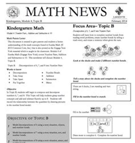 Parent Letter Eureka Math Kindergarten Newsletter On Class Newsletter Preschool Newsletter And Weekly