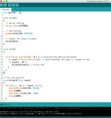 code to arduino web site page