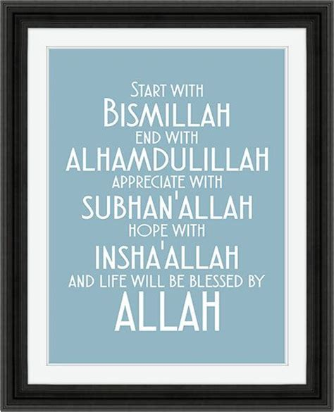 printable islamic quotes beloved quotes allah and alhamdulillah on pinterest