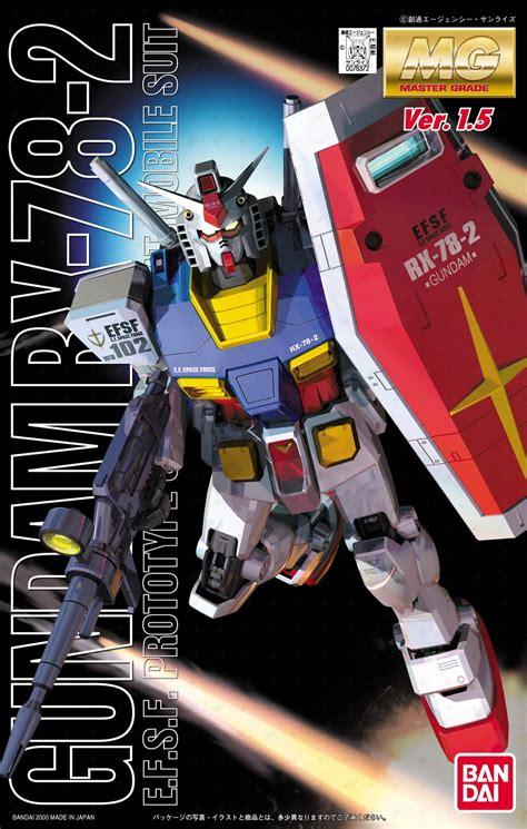 Gundam Rx 78 5 Mg Bandai 1 100 Mg Rx 78 2 Gundam Ver 1 5 Otaku Me