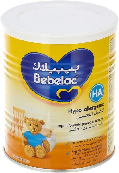 Bebelac Ha Bebelac Hypo Allergenic Milk 400g Price Review And Buy