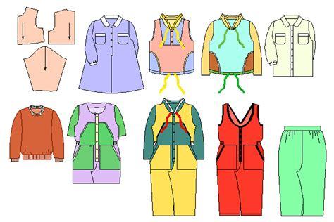patternmaker v7 04 download free لمن يهوى تصميم الازياء اليكم برنامج patternmaker v7 04