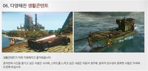 fishing boat upgrades archeage the trion worlds connection archeage in internationalen