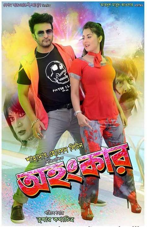 lion 2017 telugu webrip full movie 600mb bdmusic365 com ohongkar 2017 bangla full movie hdrip download