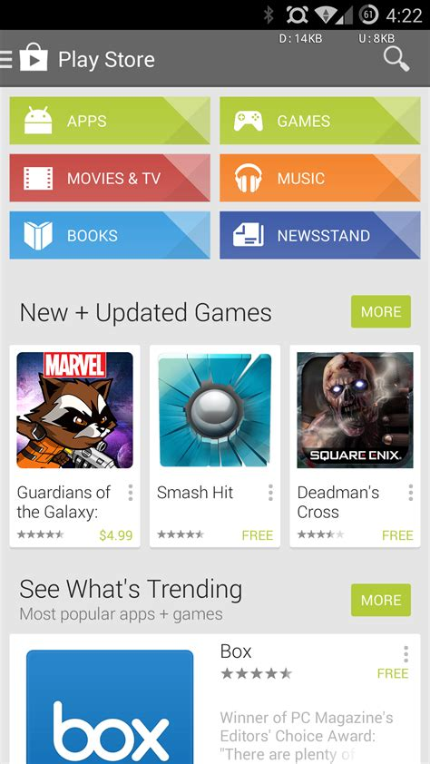 page apk play store update 4 9 13 adds material design app and content pages apk