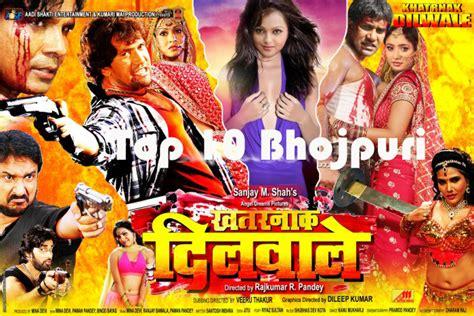 full hd video download bhojpuri bhojpuri full movie 2016 download hd