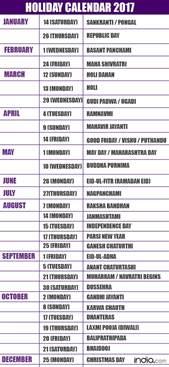 calendar of year 2017 with festival holidays calendar