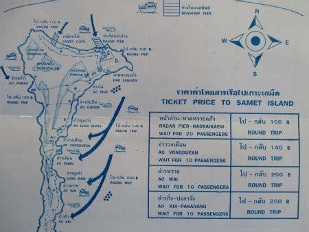 boat to koh samet ekamai bus station schedule to pattaya koh samet koh