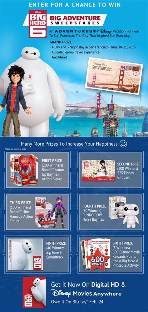 Disney Movie Rewards Sweepstakes - disney movie rewards big hero 6 big adventure sweepstakes