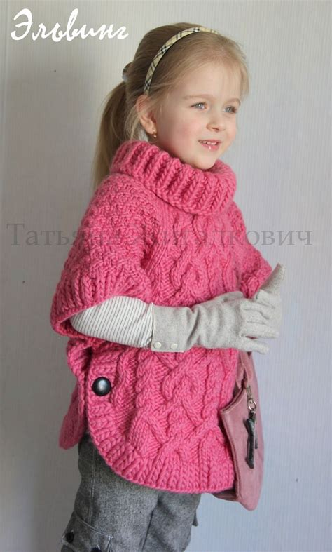 free knitting patterns poncho child 17 best images about baby garderoba on free