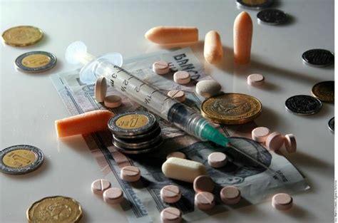las drogas en la percepciones la otra guerra contra las drogas pasaporte informativo