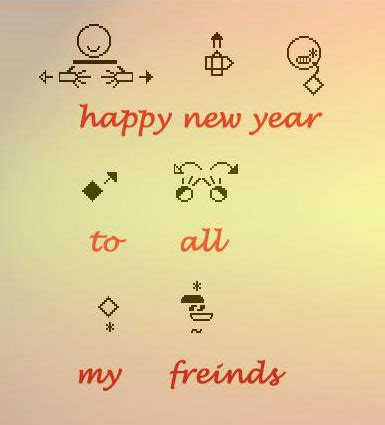 happy new year in arabic language 28 images happy new