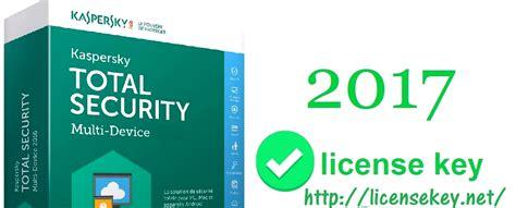 kaspersky pure total security trial resetter kaspersky 7 license key free