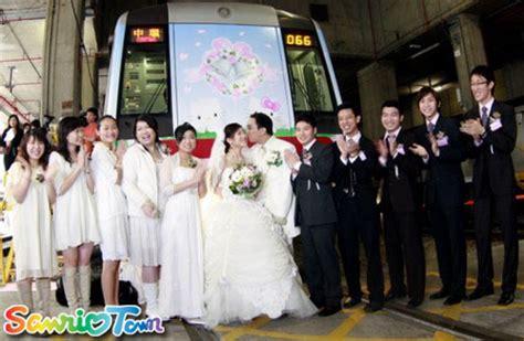 Wedding Hello by Hello Wedding Neatorama