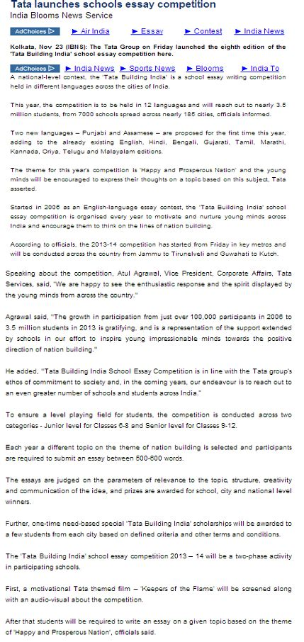 Essay Topics List In India by Essay Contests In India 2013