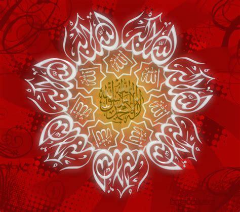 islamic artworks51 الا بذكــــــــر اللــــــــــه تطمئــــــــن