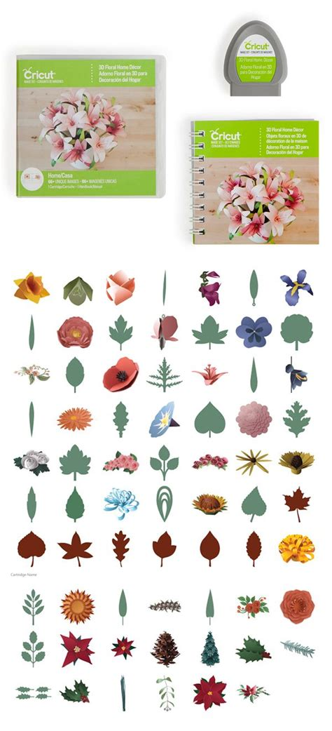 cricut home decor cartridge 10 best images about cricut 3d floral home on pinterest