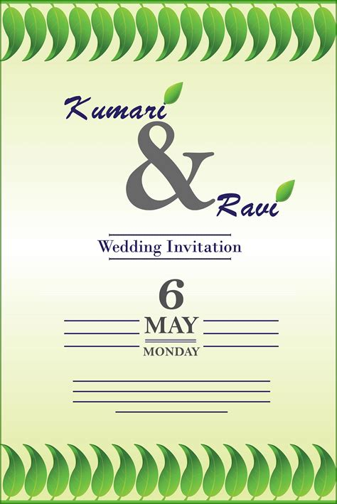 wedding invitation card cover design wedding invitation card cover vector all design creative