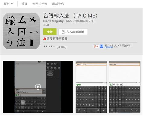 flash card maker cambridge mandarin dictation module free download for windows 8
