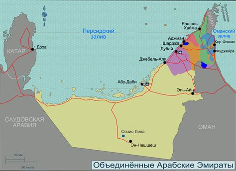 uae map with distance file uae regions map ru png wikimedia commons