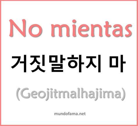 novelas coreanas letra a las 25 mejores ideas sobre frases coreanas en pinterest