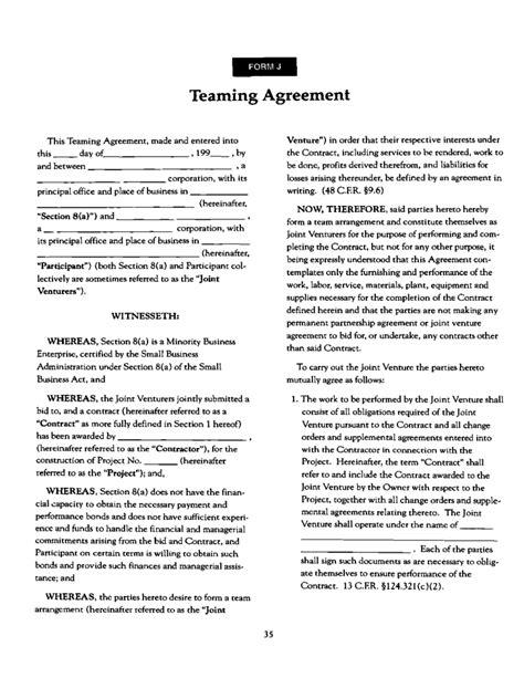 construction joint venture agreement template joint ventures in construction form free