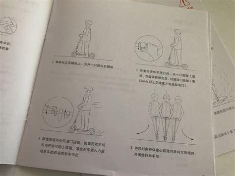 bladez scooter wiring diagram electric wheelchair wiring