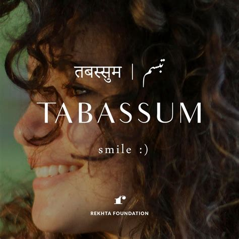 tattoo nidhi name 118 best images about learn hindi on pinterest