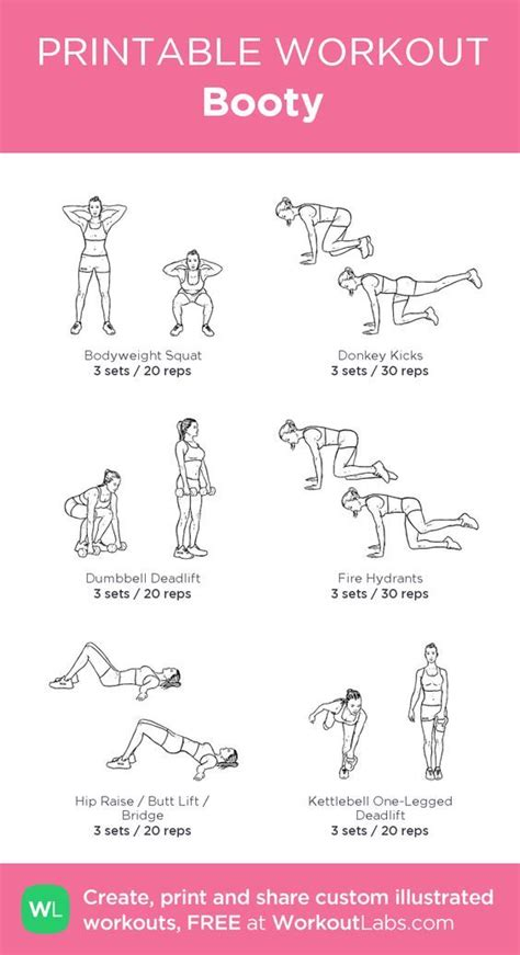 printable exercise program booty my custom printable workout by workoutlabs