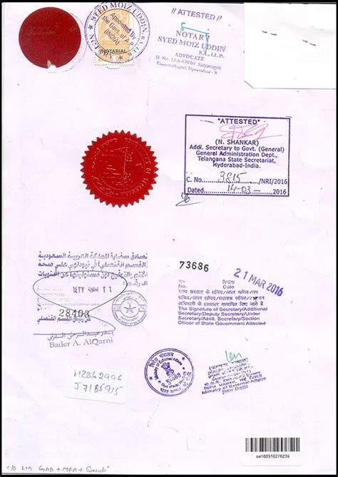 Attesting Documents In India ministry of external affairs mea general document