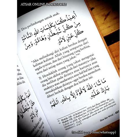 Sihir Guna Guna Menurut Alquran Sunnah Pis Buku Murah Groceria doa wirid menurut al qur an dan as sunnah disertakan