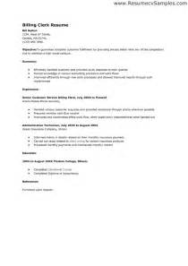 free resume template accounting clerk tests for diabetes resume accounting clerk cover letter
