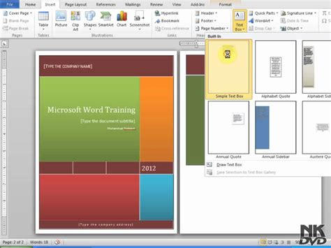 cover page for microsoft word 2007 free download botbuzz co