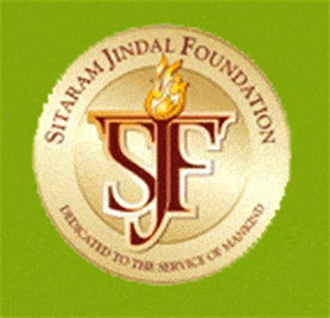 Jindal Scholarship For Mba by Sitaram Jindal Foundation Scholarship 2017 18