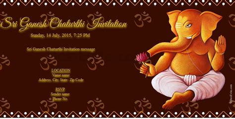Ganesh Festival Invitation Card
