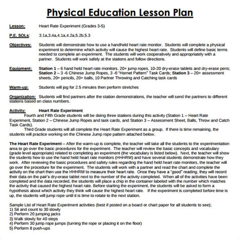 lesson plan template uft sle physical education lesson plan 14 exles format