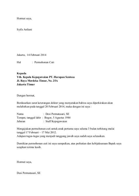 contoh surat lamaran kerja bahasa inggris administrasi perkantoran 6045 p1 spk administrasi perkantoran