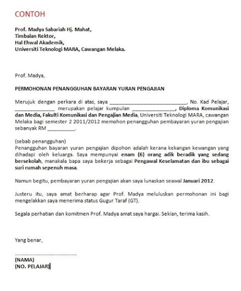 komed uitm malacca contoh surat rasmi permohonan