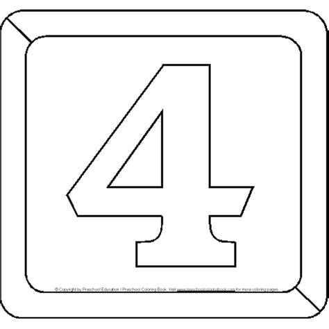 free coloring pages of upper case block letters