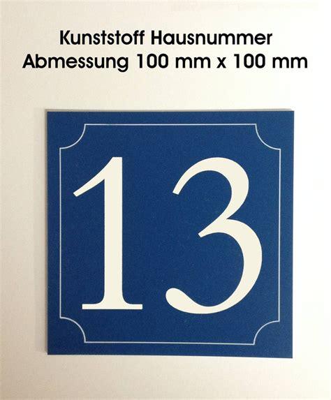 Hausnummer Weiß Metall by Hausnummern Liebe Lasergravur T 252 Rschilder